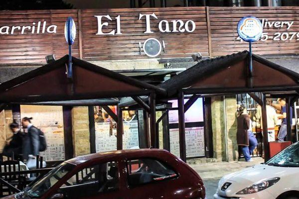 Parrilla El Tano